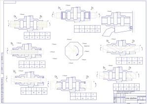 Схема обработки корпуса