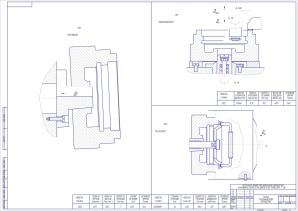 Схема обработки маховика