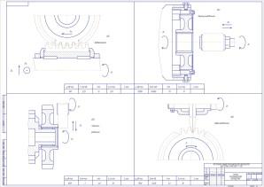 Схемы обработки шестерни