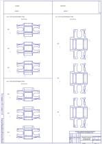 Схема обрабоки ступицы колеса