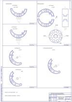 Схема обработки колодки