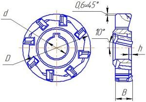 Фреза дисковая двусторонняя