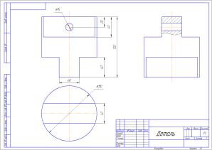 Инженерная графика Вар 1