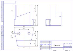 Инженерная графика Вар 2