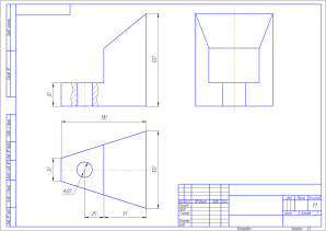 Инженерная графика Вар 3